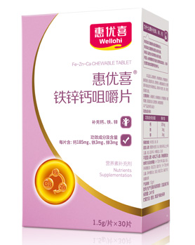 Fe-Zn-Ca Chewable Tablet