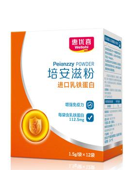 Peianzzy™ POWDER(12 Pack)