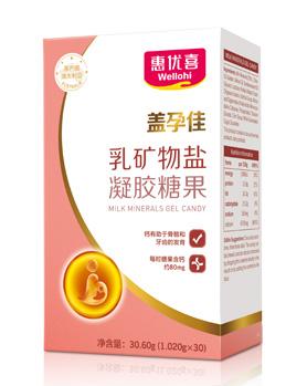 Gaia milk mineral salt
