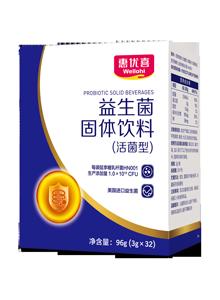 益生菌固体饮料(活菌型)