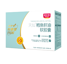鳕鱼肝油软胶囊(110粒)